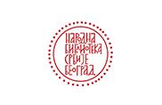 narodna-biblioteka-srbije